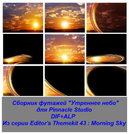 корректировка фотографий: